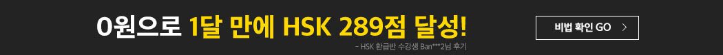//gscdn.hackers.co.kr/champ/./files/banner/abfdc3ebaa87d4104138b05dc210462c.jpg