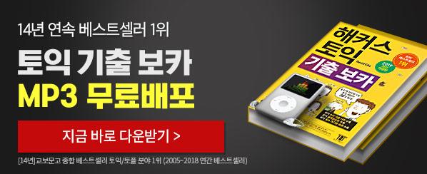 신토익 보카 MP3! 지금 바로 무료다운★