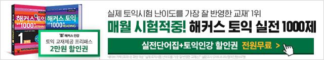 실전서_소문내기이벤트