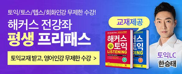 30만원 상단 교재+탭 전원제공!