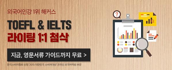 ★라이팅 약점보완 1:1 첨삭서비스★