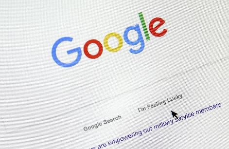 구글, 74분간 서비스 접속 오류