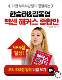 어학원 브랜딩 (13일 7시부터~)