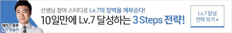 전승기_어학원