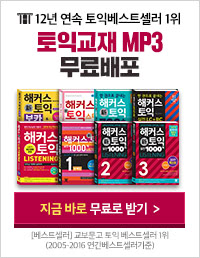 고사장소음버전 MP3 무료배포