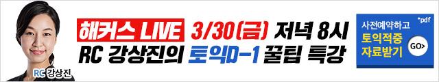 0224 전미정라이브