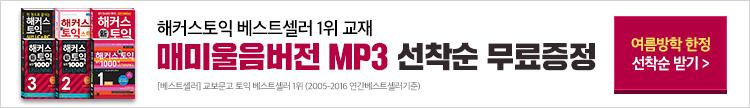 매미울음 MP3 무료배포