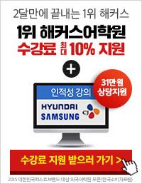 3월 수강신청_수강혜택_앵콜연장