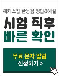 한국사 풀서비스