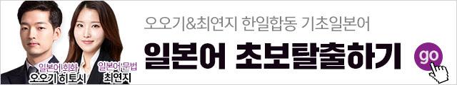 어학원 일본어 7월 수강등록