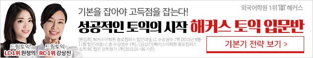 어학원_입문반