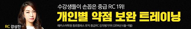 강상진_스타강사배너