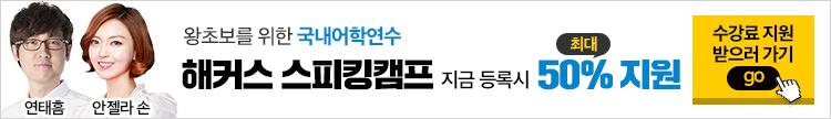 기초영어_2월 수강신청