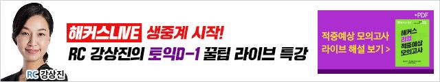 5/26 라이브특강(강상진_당일홍보)