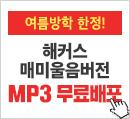 8월 어학원 수강혜택 앵콜연장