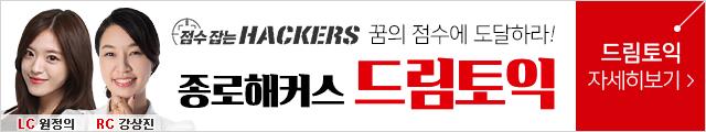 [학당]_원정의/강상진