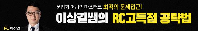 이상길_스타강사배너
