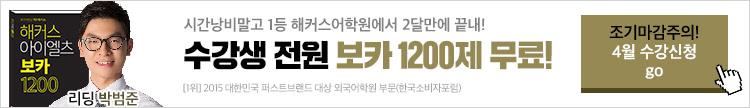 어학원 유학 4월수강신청_아이엘츠