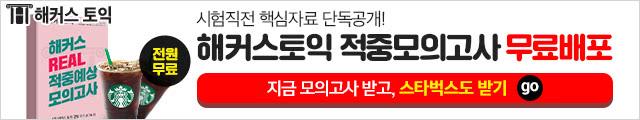 4/28 강상진 라이브 무료배포