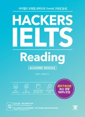 HACKERS IELTS Reading