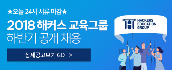 ★10/19(금) 24시 서류마감★