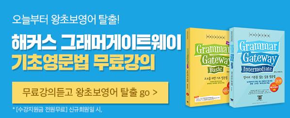 게이트웨이 무료강의+수강지원금 받자★