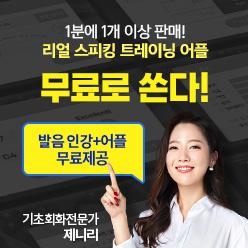 끝판왕세트 무료배포
