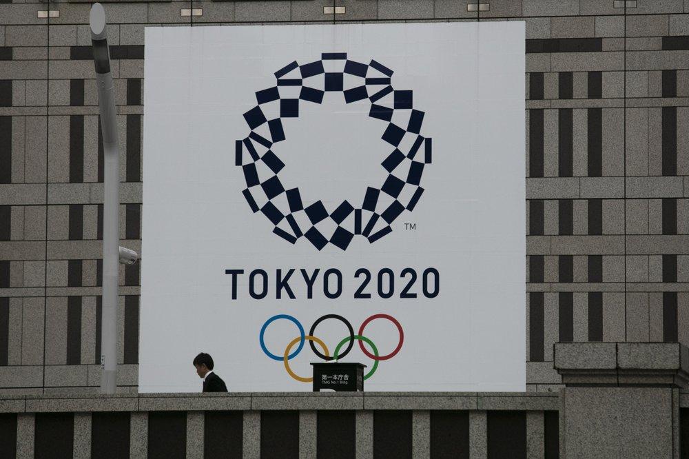 도쿄 올림픽 연기 확정