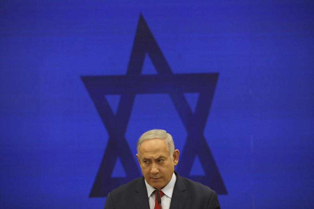 이스라엘 총리, 부패 혐의 법정 출석