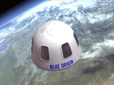 아마존 창업자와의 우주여행 티켓 낙찰
