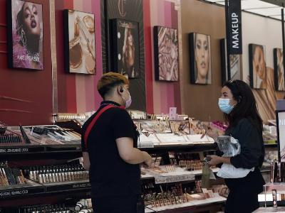 미, 화장품 절반 독성 물질 PFAS 검출
