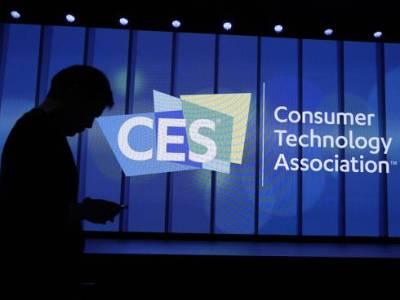 국제전자제품박람회(CES) 온라인으로 진행