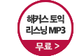 빨갱이 MP3