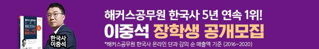 공무원 11월 개강대비 설명회