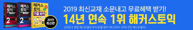 인강_무료배포