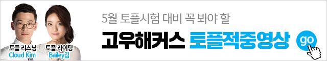 강남역 아이엘츠 유학설명회
