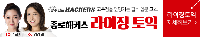 [학당]_윤희진/김경해