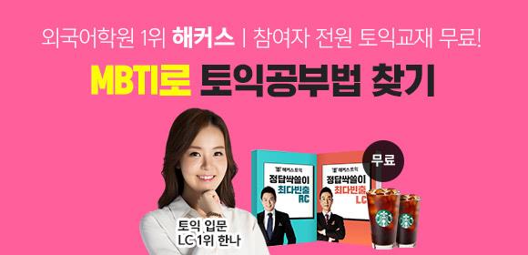 5/26 라이브특강(강상진_사전홍보)