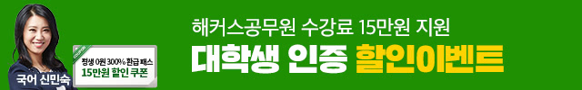 공무원 입문서 무료배포