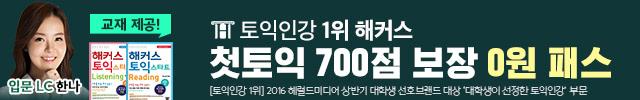 2019 인강 1월_천제무료배포
