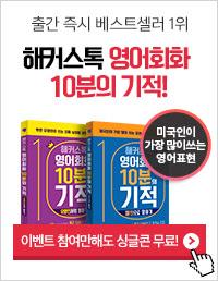 기초영어회화특강,안젤라손