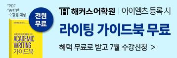 7월 수강신청