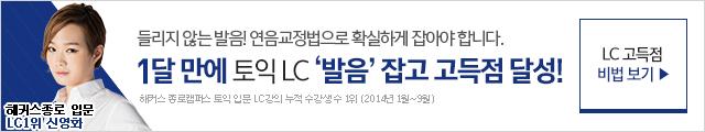 학당_신영화