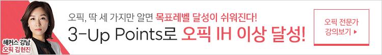 김현진_어학원