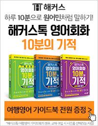 기초영어_5월 수강신청