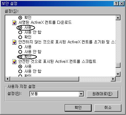 //gscdn.hackers.co.kr/hackers/files/bbs//46ceabfc91ea8