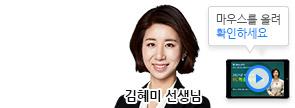 9월 김혜미