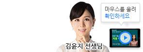 7월 김윤지