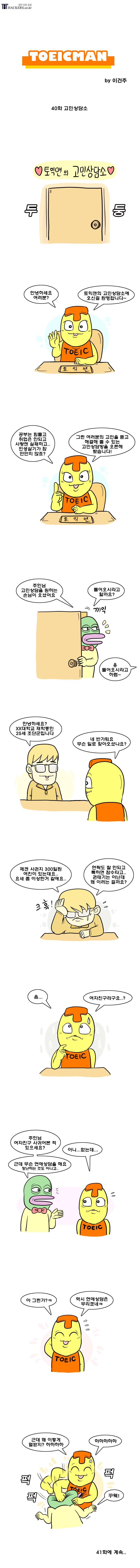 만화이미지